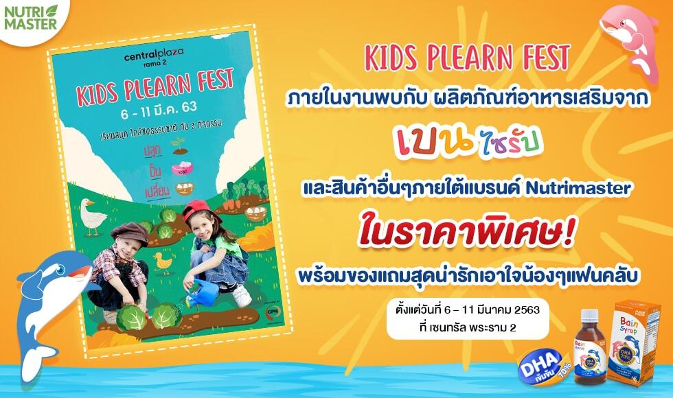 Kids Plearn Fest